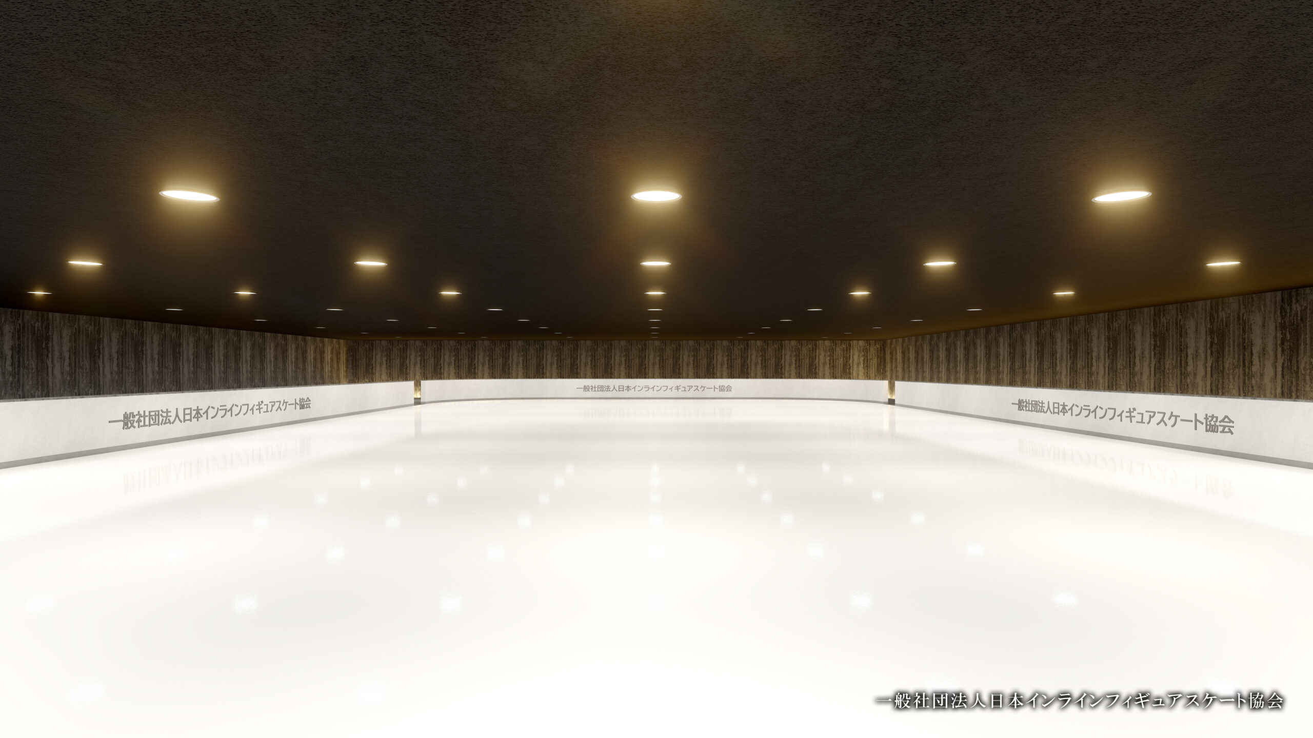 一般社団法人日本インラインフィギュアスケート協会 JIFSA インラインフィギュアスケート協会 インラインフィギュア インラインフィギュアスケート